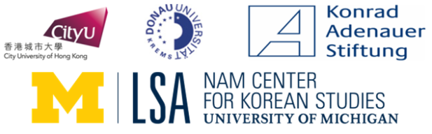CeDEM Asia 4 Logos